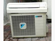 [95成新] 高雄專業冷氣家電全新二手家電買賣分離式冷氣近乎全新