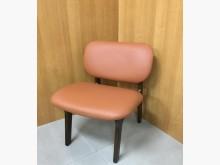 [全新] 胖胖胡桃休閒椅**愛馬仕橘餐椅全新