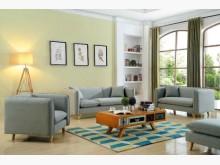 [全新] 莉莉娜灰布沙發全組特價27900多件沙發組全新