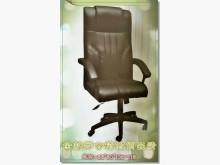 [全新] 樂居二手家具*BN-AJE 全新辦公椅全新