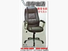 [8成新] 樂居二手家具*BN-BJD 全新辦公椅有輕微破損