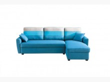 [全新] 天空藍儲物小L型布沙發18800L型沙發全新