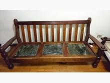 [9成新] 古典實木大理石沙花椅木製沙發無破損有使用痕跡