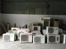 [95成新] 高雄宏展冷氣家電多款全新二手冷氣分離式冷氣近乎全新