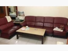[9成新] 二手4+2沙發多件沙發組無破損有使用痕跡