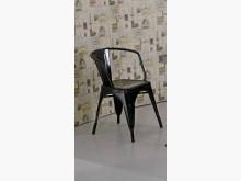 [全新] 強尼黑低背扶手餐椅特價$1300餐椅全新
