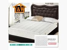 [全新] 3M防潑水提花三線3.5尺獨立筒單人床墊全新