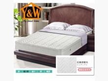 [全新] 緹花3線抗菌舒棉獨立筒3.5尺單人床墊全新
