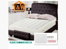 [全新] 歐式提花二線獨立筒3.5尺單人床墊全新