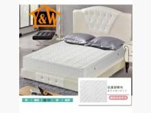 [全新] 超透氣天然乳膠三線獨立筒3.5尺單人床墊全新