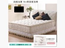 [全新] 正四線加厚束縛式3.5尺獨立筒單人床墊全新