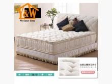 [全新] 經典正四線束縛乳膠3.5尺獨立筒單人床墊全新