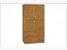 [全新] 喬森柚木色3x6尺衣櫥衣櫃/衣櫥全新