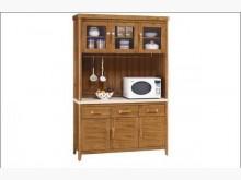 [全新] 喬森柚木色4.2尺碗櫃組碗盤櫥櫃全新
