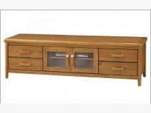 [全新] 喬森柚木色7尺長櫃電視櫃全新
