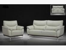 [全新] 米特爾半牛皮沙發*有展示可拆買*多件沙發組全新
