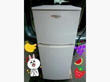 日立 白色家電 130ml雙門冰箱有輕微破損