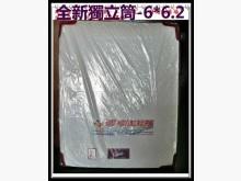 [全新] BN-C06*全新獨立筒床墊雙人床墊全新
