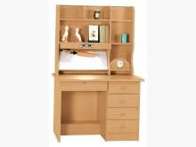 [全新] 3呎山毛櫸四抽書桌特價4500書桌/椅全新