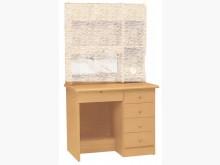 [全新] 3呎山毛櫸書桌下座特價$3000書桌/椅全新