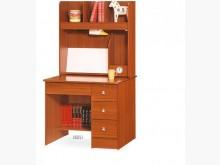 [全新] 柚木色3尺書桌開學特價$3800書桌/椅全新
