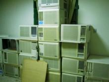 [95成新] 高雄冷氣宏展優質全新二手冷氣分離式冷氣近乎全新