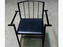 有造型椅餐椅無破損有使用痕跡