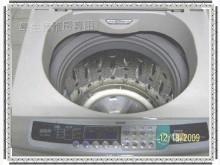 [9成新] 家用11公斤低噪音洗衣機洗衣機無破損有使用痕跡
