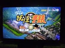[8成新] 富士丸32吋彩色電視色彩鮮艷電視有輕微破損