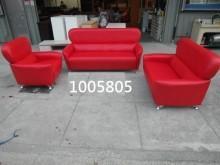 [全新] 1005805.沙發1+2+3人多件沙發組全新