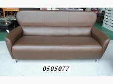 [全新] 高透氣皮咖啡色三人座皮沙發L型沙發全新