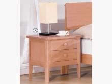 [全新] 多娜櫸木床頭櫃床頭櫃全新