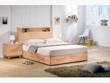 [全新] 羅本北歐實木6尺二抽收納床組雙人床架全新