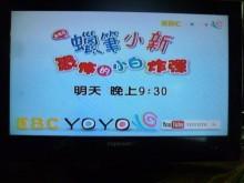[8成新] 李太太中古有保固富士丸32吋液晶電視有輕微破損