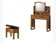 克里斯鏡台(含椅)特價6500鏡台/化妝桌全新