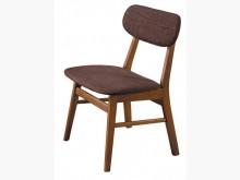 [全新] 凱夫淺胡桃咖啡布餐椅餐椅全新