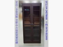 [8成新] 宏品~全新玻璃門胡桃木書櫃書櫃/書架有輕微破損