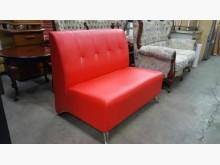 [全新] 毅昌二手家具~紅色長條沙發雙人沙發全新