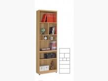 [全新] 露西2尺書櫃書櫃/書架全新