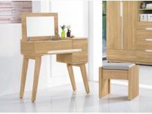 [全新] 梅克爾2.7呎掀式鏡台$7500鏡台/化妝桌全新