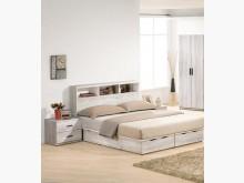 [全新] 狄倫古橡木5呎床頭箱特價4800雙人床架全新