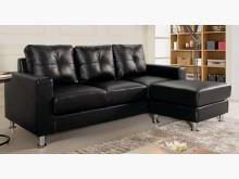 [全新] 克萊得L型沙發(全組)L型沙發全新