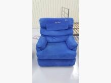 [8成新] 樂居二手F1111BJJ電動沙發單人沙發有輕微破損