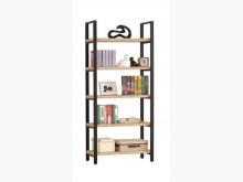 [全新] 艾麗斯2.6尺書櫃書櫃/書架全新