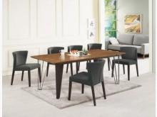 [全新] 里斯特6.6尺胡桃餐桌*可打折餐桌全新