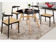 [全新] 溫蒂2.6尺休閒桌(3色可選)餐桌全新