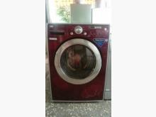 [9成新] 年終大拍賣~LG洗脫烘15公斤洗衣機無破損有使用痕跡