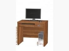 [全新] 肯傑柚木色3尺電腦桌空桌3900電腦桌/椅全新