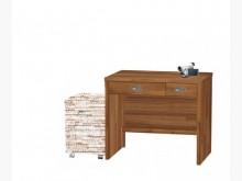 [全新] 肯傑柚木色3尺書桌空桌3900書桌/椅全新