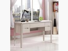 [全新] 瑪奇朵雪松4尺書桌特價$7800書桌/椅全新